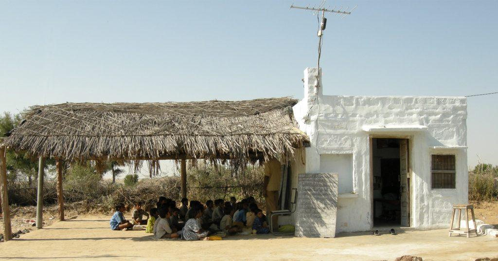 NGO Social Service